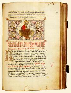 1643-hechso-apo-chilandar